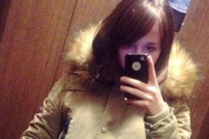 Екатерина Воробьева отзыв Интен