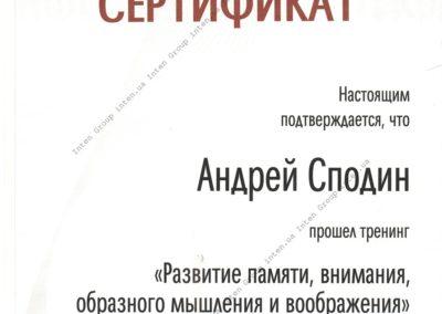 Sertifikat_15-min