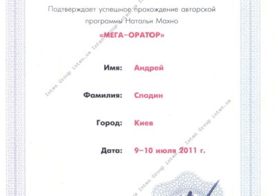 Sertifikat_24-min