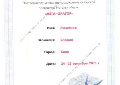 Sertifikat_26-min