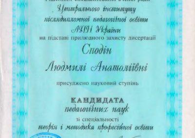 Sertifikat_31-min