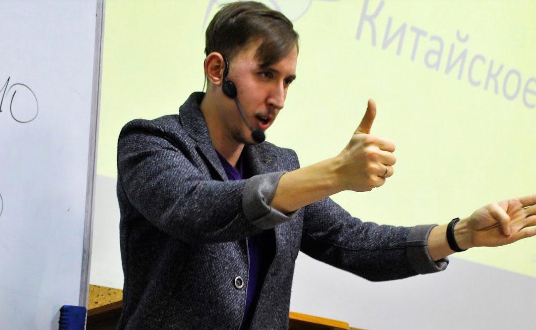 Бесплатный тренинг с Антоном Сподиным! 13.03.2018